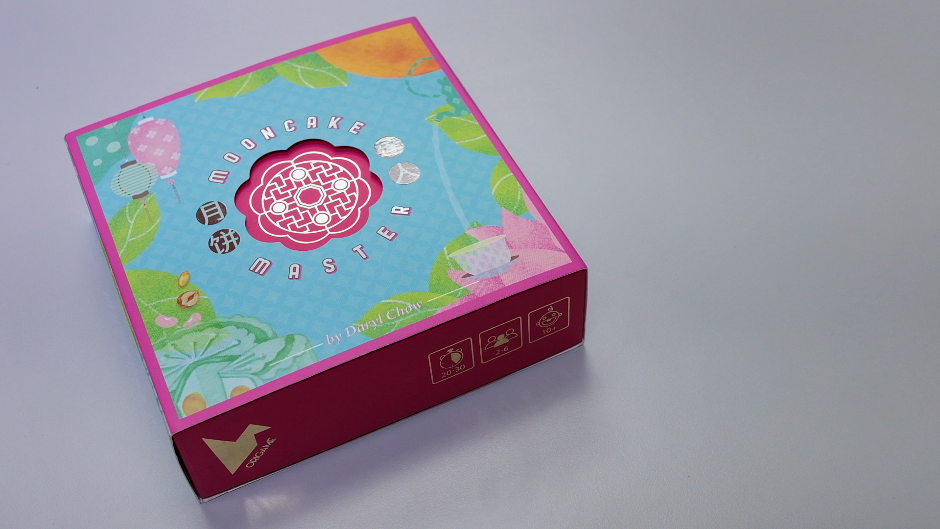 Last Minute Shopping: Mooncake Master